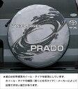 【プラド】純正 KDJ120 スペアタイヤカバー(ソフトタイプ3) パーツ トヨタ純正部品 prado オプション アクセサリー 用品