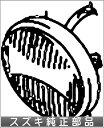 【ジムニー】純正 JA12C JA12V JA12W JA22W フォグランプ左 パーツ スズキ純正部品 フォグライト 補助灯 霧灯 jimny オプション アクセサリー 用品