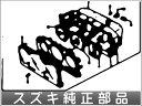【ジムニー】純正 JA12C JA12V JA12W JA22W メーター パーツ スズキ純正部品 jimny オプション アクセサリー 用品