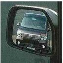 【アトレー】純正 S321G S331G レインクリアリングミラー(ブルー) パーツ ダイハツ純正部品 親水性 ドアミラー 視界雨 atrai オプション アクセサリー 用品