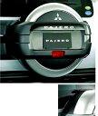 【パジェロ】純正 V83W スペアタイヤケース(メッキ) パーツ 三菱純正部品 PAJERO オプション アクセサリー 用品