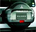 【パジェロ】純正 V83W スペアタイヤカバー パーツ 三菱純正部品 自動車 劣化防止 背面タイヤ PAJERO オプション アクセサリー 用品