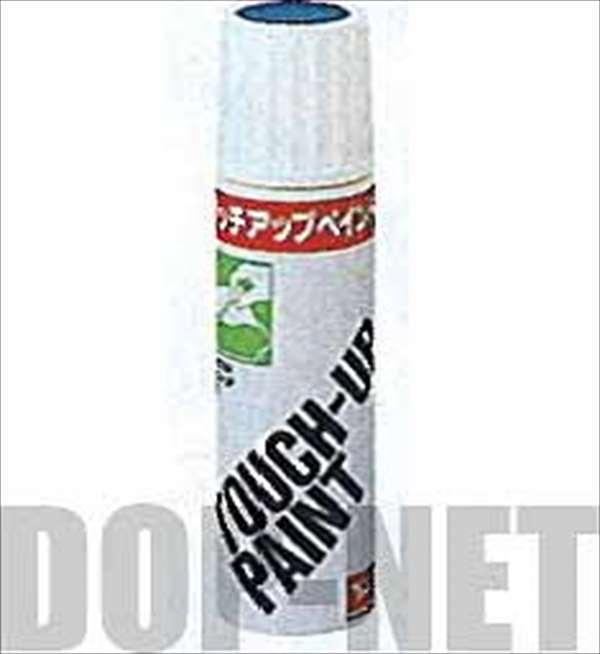 【ミラ】純正 S321G S331G タッチアップペイント パーツ ダイハツ純正部品 mi…...:suzukimotors:10275597
