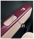 【ミラココア】純正 L675S パワーウインドゥスイッチパネル パーツ ダイハツ純正部品 内装ベゼル パワーウィンドウパネル miracocoa オプション アクセサリー 用品