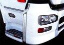 クオン パーツ メッキバンパーエンドカバー エアダム付車左右セット 日産ディーゼル純正部品 CD系〜 オプション アクセサリー 用品 純正 メッキ