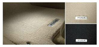 (保費) 吸收,脫臭與真正 HY51 地板地毯部分日產純正配件地毯地墊地板墊地毯墊 fuga 可選配件