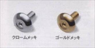 真正 MK21S 車牌裝飾螺栓鉻鍍的兩套零件鈴木原裝配件鍍金的尖數螺栓裝飾調色板選項配件