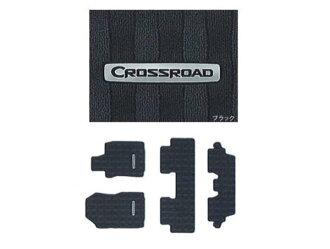 [十字路口] 真正 RT1 RT4 地板地毯地墊和豪華 (黑色) 部分本田純正配件地板地毯卡邁特地毯墊十字路口可選配件