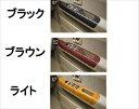 【アトレーワゴン】純正 S321G S331G パワーウインドゥスイッチパネル(4枚) パーツ ダイハツ純正部品 内装ベゼル パワーウィンドウパネル オプション アクセサリー 用品