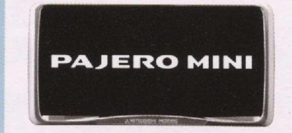 ■■■ナンバープレートフレーム(メッキ)1枚からの販売※リヤ封印注意パジ... メッキ) 1枚か