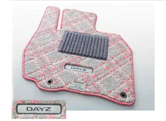 [天] 真正 B21W 地板地毯設計類型︰ 一分鐘部分日產純正配件地毯地墊地板墊地毯墊 DAYZ 選項配件
