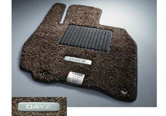 真正 B21W 地板地毯優秀除臭能力︰ 一分鐘部分日產純正配件地毯地墊地板墊地毯墊 DAYZ 選項配件