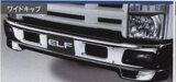 エルフ メッキエアダムバンパー(フォグランプ対応)標準キャブ イスズ純正部品 エルフパーツ [nhr85 nhs85 njr85 nkr85] パーツ 純正 イスズ いすゞ イスズ純正 いすゞ 部品