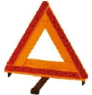 『ムーヴキャンパス』 純正 LA800S LA810S 三角停止表示板 パーツ ダイハツ純正部品 三角表示板 movecanbus オプション アクセサリー 用品
