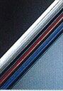 【ヴォクシー】純正 ZRR70 ZRR75 ドアエッジプロテクター樹脂製 2本入 パーツ トヨタ純正部品 ドアモール ドアエッジモール voxy オプション アクセサリー 用品