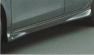 『ヴィッツ』 純正 SCP90 サイドマッドガード ※廃止カラーは弊社で塗装 パーツ トヨタ純正部品 サイドスポイラー カスタム エアロパーツ vitz オプション アクセサリー 用品