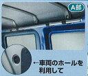 【ハイゼットバン】純正 S320 アッパーシステムレール(ハイルーフ車専用) パーツ ダイハツ純正部品 hijetvan オプション アクセサリー 用品