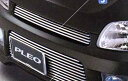 【プレオ】純正 RA1 RA2 ビレットタイプバンパーグリル パーツ スバル純正部品 PLEO オプション アクセサリー 用品