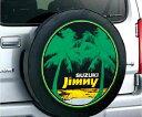 『ジムニー』 純正 JB23W スペアタイヤカバー ビーチ ※スペアタイヤは別売 パーツ スズキ純正部品 jimny オプション アクセサリー 用品