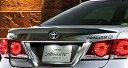 リヤスポイラー クラウンアスリート ARS210 AWS210 GRS211 GRS214 AWS211 トヨタ純正 crown パーツ 部品 オプション