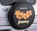 『ジムニー』 純正 JB23 スペアタイヤカバー パーツ スズキ純正部品 jimny オプション アクセサリー 用品