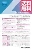 【送料無料】カンペ アレスクールプライマー(白)16kgセット:アレスクール(窯業系素材)専用シーラー<関西ペイント>
