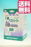 【送料無料】1液ベストシーラースレート屋根下塗り塗料:14kg<日本ペイント>