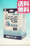 【送料無料】ファインシリコンベスト(標準24色:艶有)15kg<日本ペイント>シリコン弱溶剤屋根塗料
