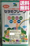 【送料無料】セラミクリーン(日塗工淡彩色:艶有):16kg<エスケー化研>水性セラミックシリコン樹脂系塗材