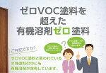 �����������쥹���å����ʳ�8���ˡ�4kg�������ѡ����г��ϻž�������ڥ���ȡ�ʾý�/����/�������륹/VOC������/�ɲ�ǧ��/��Ϫ����/�����ú�ǵۼ��