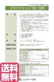 【送料無料】ミラクファンドKC-1000(グレー)25kgセット<エスケー化研>