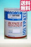【送料無料】ジョリパットアルファ 各色(JP-100)意匠性塗材:20kg<アイカ工業>
