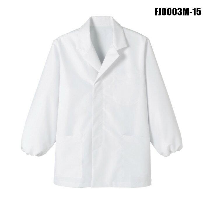 【メンズ】 調理服 調理衣 衿付き和コート(長袖...の商品画像