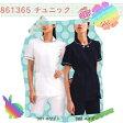 【白衣 女性】【チュニック】メディカル用 ナース 861365 ホワイト ネイビー 看護師 医療