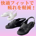 オフィスサンダル ナースシューズ 【送料無料】 黒 白 売れ筋 立ち仕事 靴 ブラック | 医療用シューズ サンダル 看護師 白衣 ナース服 …