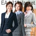 事務服 ジャケット EAJ-311/オールシーズン/ネイビー/チャコール/ライトグレー 【smtb-m】