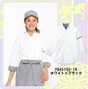 コックシャツ FB4515U-16 ワンポイント フードサービス 男女兼用 コックコート 7分袖 レ...