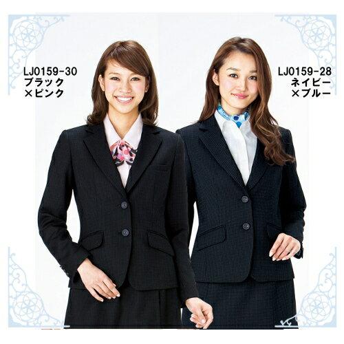 事務服 ジャケット LJ0159/長袖/ドット/ブラック/ネイビー/オールシーズン 【smtb-m】
