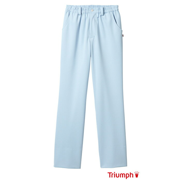 白衣 ズボン 男性 女性 Triumph トリン...の商品画像