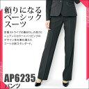 事務服 パンツ AP6235 ストレートパンツ ストライプ スラックス ズボン 美脚パンツ 2w