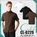 エステ ユニフォーム 男性 メンズ カットソー サロン 半袖 CL-0229 calala ジップアップ パイピング