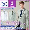 白衣 男性 mizuno ミズノ unite MZ-0102 ジャケット 外出時に使える ドクターコート