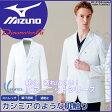白衣 男性 メンズ MZ-0104 ミズノジャケット ドクターコート白衣 ドクタージャケット 診察衣 医療用白衣 医師用白衣 病院白衣 MIZUNO ミズノジャケット