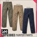 Lee е╤еєе─ е╣е╚еье├е┴ дкд╖дудь еяб╝епе╤еєе─ е┌едеєе┐б╝е╤еєе─ ║ю╢╚═╤ еце╦е╒ейб╝ер ║ю╢╚├х ║ю╢╚╔■| ║ю╢╚ е║е▄еє еье╟егб╝е╣ е┌едеєе┐б╝ ║ю╢╚е╤еєе─ ║ю╢╚е║е▄еє еъб╝ ┬чдндде╡еде║ еяб╝епежеиев елб╝ен е┘еделб╝е╤еєе─ е┘еделб╝ еце╦е█б╝ер е┴е╬е╤еє LWP63003