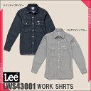 Lee 長袖シャツ デニム ストレッチ おしゃれ ワークシャツ 作業用 ユニフォーム 作業