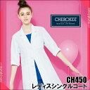 【5400円以上で送料無料】白衣 女性 cherokee チェロ