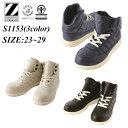 【ポイント5倍】安全靴 おしゃれ スニーカー セーフティシューズ S1153 メンズ おしゃれ 作業靴 安全スニーカー 大きいサイズ Z-DRAGON | 安全 靴 セーフティーシューズ ワークシューズ ワーキングシューズ くつ