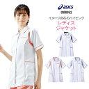 【ポイント5倍】アシックス 白衣 レディスジャケット CHM...