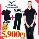 【送料無料】白衣 スクラブ 上下セット mizuno ミズノ 男性 女性 半袖 MZ-0090/MZ-009