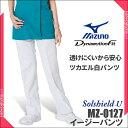 【新作】白衣 ズボン mizuno ミズノ 男性 女性 MZ-0127 男女兼用イージーパンツ スト